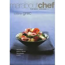 cuisine grecque recette livres recettes de cuisine grecque