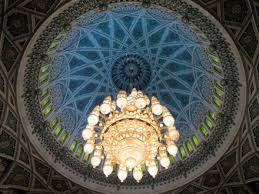 Sultan Qaboos Grand Mosque Chandelier 11 May 2016 Bader Journal