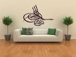 wall decor at home nice home wall decor ideas amazing throughout shoise com interior