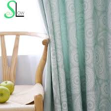 Yellow Brown Curtains Shop Soul Yellow Brown Light Green Leaves New Curtains