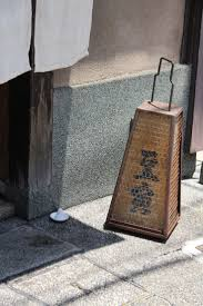 57 best japanese restaurant signage images on pinterest