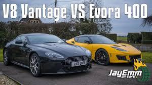 Aston Martin V8 Vantage S Vs Lotus Evora 400 A Quick Comparison