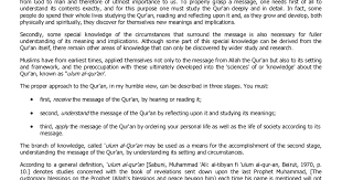 the message of the qur an by muhammad asad ulum al quran pdf drive