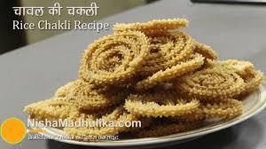 rice flour chakli चकल recipe chakli recipes instant chakali recipe rice chakali murukku