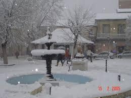 مدينتي سوق اهراس images?q=tbn:ANd9GcS
