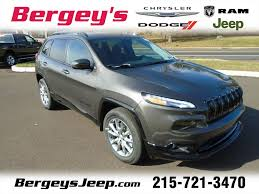 jeep cherokee 2015 price jeep cherokee in souderton pa bergey u0027s chrysler jeep dodge ram