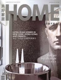 home journal u2014 ab interiors