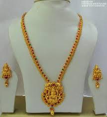 gold haram sets buy one gram gold plated lakshmi haram online