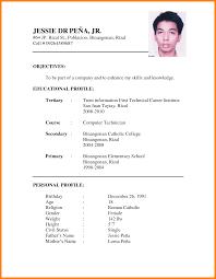 Sample Resume Doc Resume Doc Format Free Download Bongdaao Com