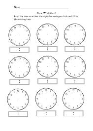time math worksheets worksheets