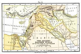 Fertile Crescent Map Smith Andrew Humanities