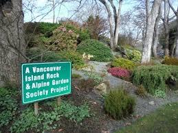 Rock Garden Society Wonderful Rock Garden Picture Of Beacon Hill Park