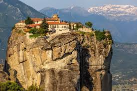Meteora Greece Map by G O Tours