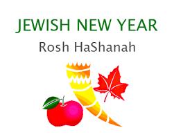 rosh hashonna when is rosh hashanah 2017 2018 2019 2020 2021 2022