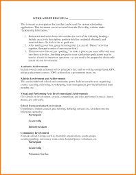 Performing Arts Resume Template 3 Resume Sample For Scholarship Application Farmer Resume