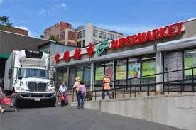 boston c mart supermaket grocery fruits vegetables