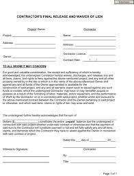 form standard lien waiver form