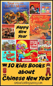 new year kids book 10 picture books about new year for kids books