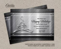 metal business holiday cards with logo printable