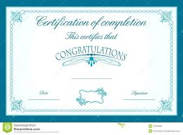 certificate template royalty free stock photos image 19964868