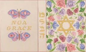 siddur cover custom needlepoint designs painted by our artists