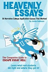 50 successful harvard application essays what worked for them can
