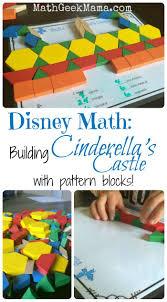 pattern blocks math activities using pattern blocks to create cinderella s castle pattern blocks