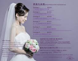 make up prices for wedding wedding makeup and hair prices wedding corners