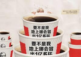 Coffee Kfc kfc colonel sanders speaking coffee branding in asia