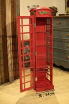 Phone Booth Bookcase 昊然背景from The Best Taobao Agent Yoycart Com
