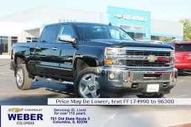 for sale columbia weber chevrolet
