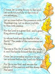 a psalm of thanksgiving psalm 95 art from the word