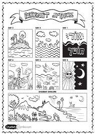 parshat bereshit coloring page click on picture to print
