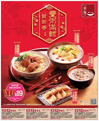 posters cuisine 1409 best promotion poster images on package design
