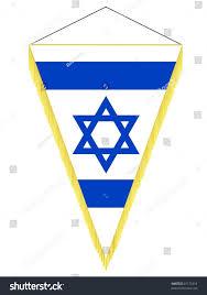 Flag Of Israel Vector Image Pennant National Flag Israel Stock Vector 61171816