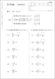 kumon worksheets online free worksheets library download and