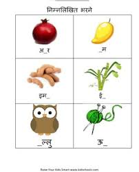 hindi alphabets worksheet matching worksheets for kids matching