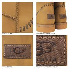 Images of Ugg Mens Classic Short Boots