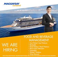 magsaysay careers home facebook