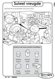 57 best education images on pinterest worksheets