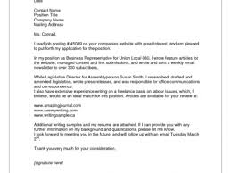 job letter examples operations production cover letter example