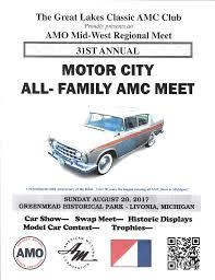 Livonia Michigan Map by Amc Car Show City Of Livonia Mi