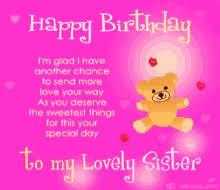 Happy Birthday Love Meme - happy birthday sister gifs tenor