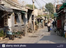 hutong lane hutongs are traditonal courtyard homes beijing china