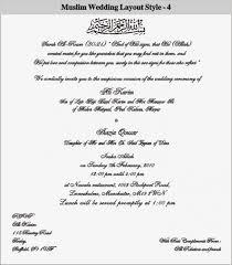 muslim wedding invitations muslim wedding invitations muslim wedding invitations with