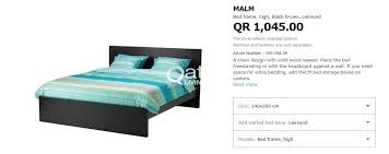 malm bed ikea malm bed queen size dark brown malm chest of 2 drawers 2