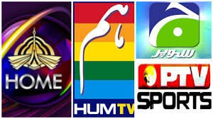 pakistan television network on the brink of privatization ptv