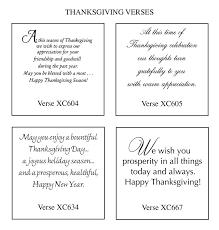 thanksgiving verses for cards 6 jpg