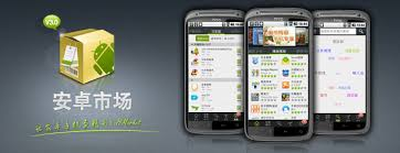 apk hiapk top 10 alternative android app stores 2014 other than play