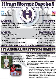sports ticket invitation hiram baseball extends invitation to first pitch dinner